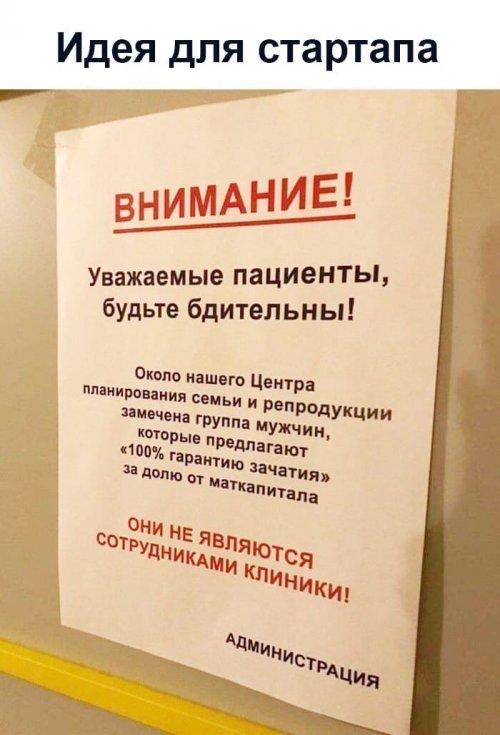 https://bugaga.ru/uploads/posts/2020-01/thumbs/1580062715_foto-25.jpg