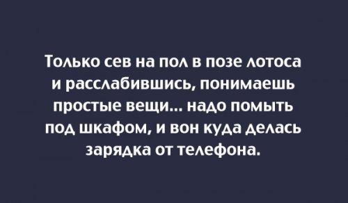 https://bugaga.ru/uploads/posts/2020-01/thumbs/1580335137_08.jpg