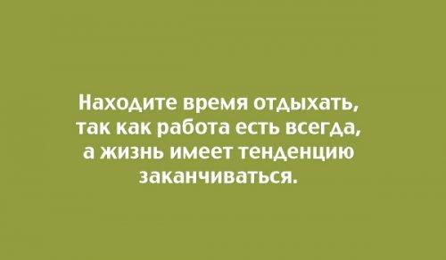 https://bugaga.ru/uploads/posts/2020-01/thumbs/1580335139_02.jpg