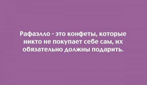 https://bugaga.ru/uploads/posts/2020-01/thumbs/1580335184_09.jpg
