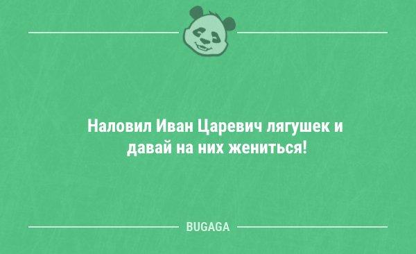 Смешные анекдоты, которые вызовут улыбку (11 шт)