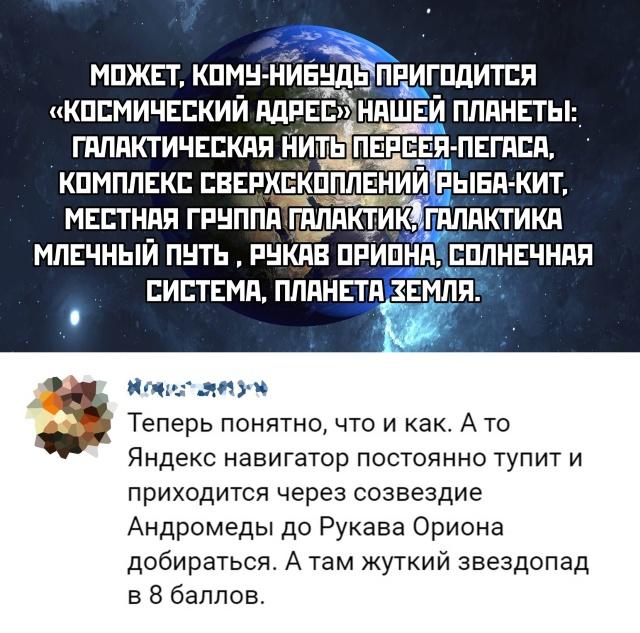 https://bugaga.ru/uploads/posts/2020-02/1582930772_jumor-12.jpg