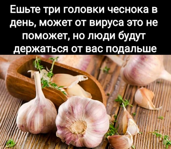 https://bugaga.ru/uploads/posts/2020-03/1584314472_prikoly-20.jpg