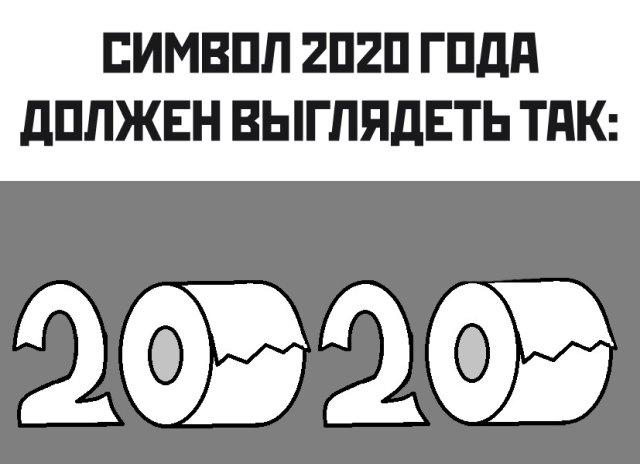 https://bugaga.ru/uploads/posts/2020-03/1584698784_virus-9.jpg