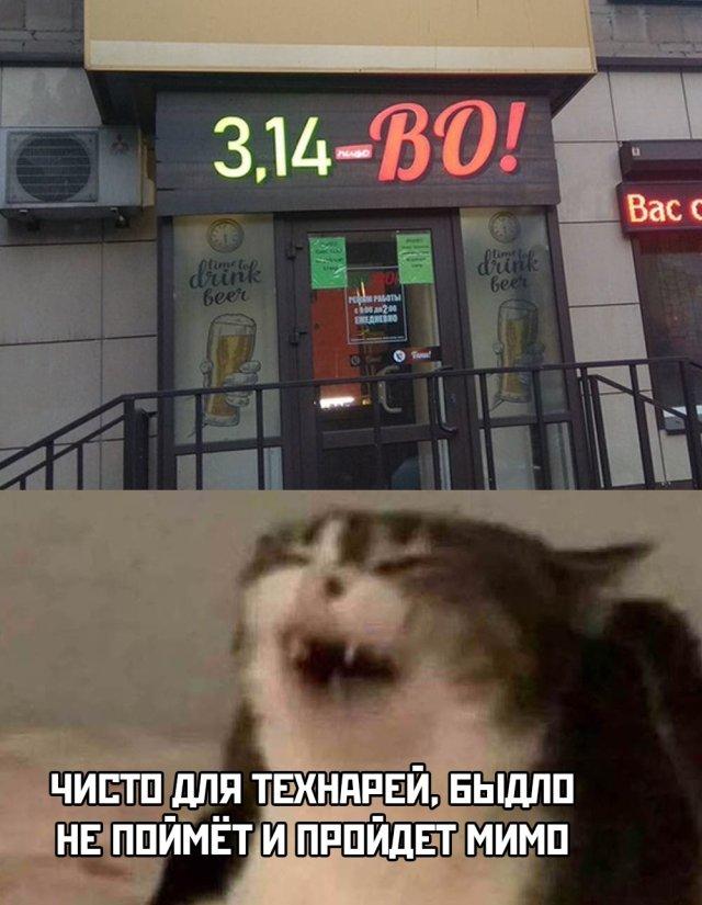 https://bugaga.ru/uploads/posts/2020-03/1584728432_kartinki-24.jpg