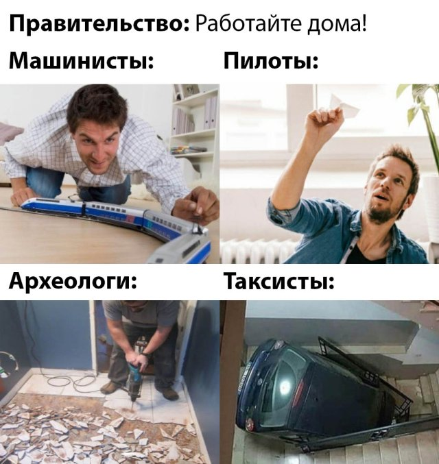 https://bugaga.ru/uploads/posts/2020-03/1584830494_smeshno-13.jpg