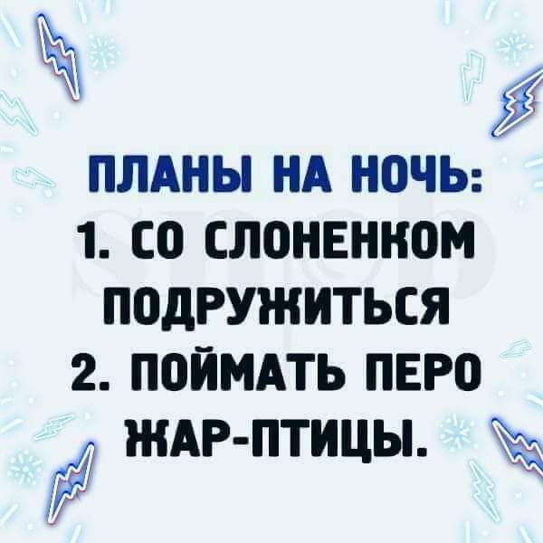 https://bugaga.ru/uploads/posts/2020-03/1585037234_prikol-23.jpg