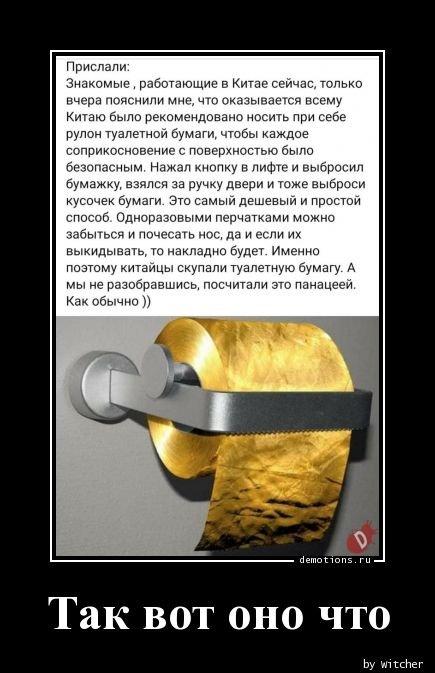 Очередная подборка новых демотиваторов - 224
