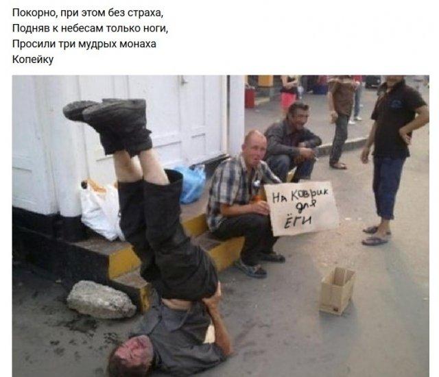 https://bugaga.ru/uploads/posts/2020-03/medium/1584461846_rifmy-14.jpg