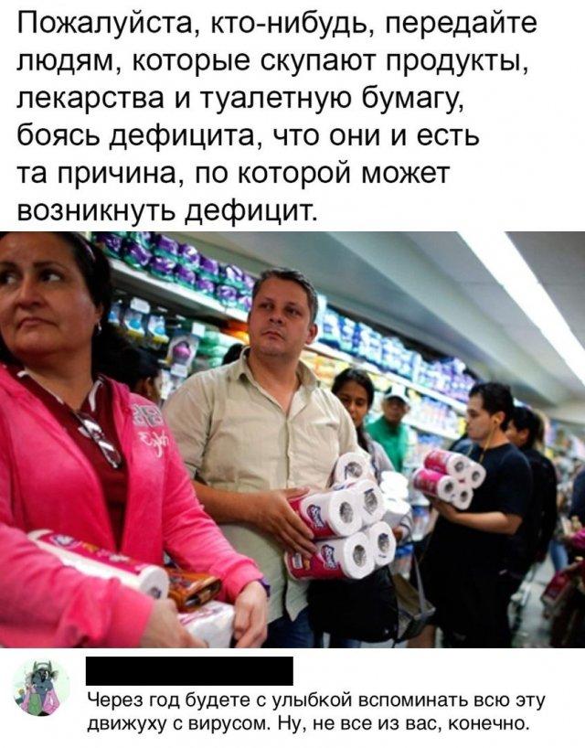 https://bugaga.ru/uploads/posts/2020-03/medium/1584698833_virus-2.jpg