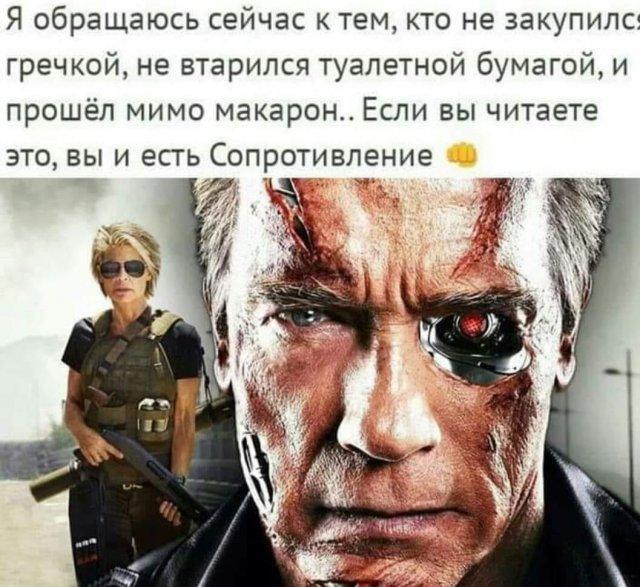 https://bugaga.ru/uploads/posts/2020-03/medium/1584830502_smeshno-5.jpg
