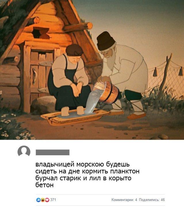 Подборка прикольных картинок и фото