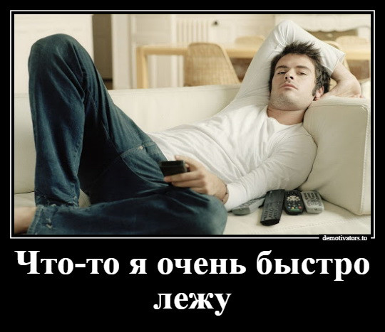 https://bugaga.ru/uploads/posts/2020-04/1586762162_demy-1.jpg