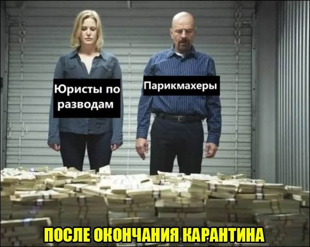 https://bugaga.ru/uploads/posts/2020-05/1588891754_kartinki-46.jpg