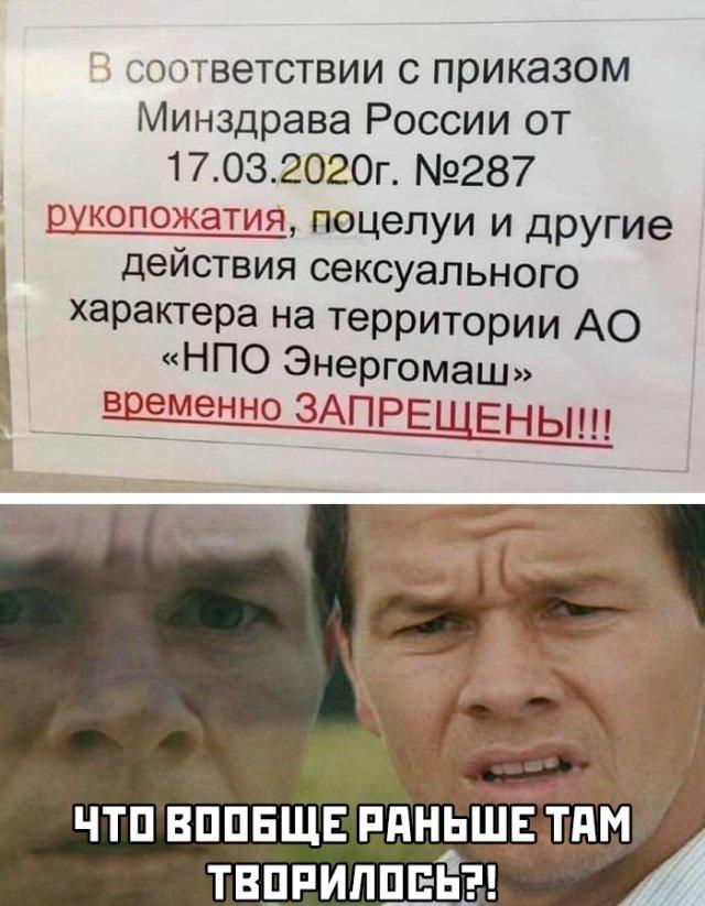 https://bugaga.ru/uploads/posts/2020-05/1589236759_prikol-16.jpg
