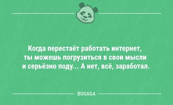https://bugaga.ru/uploads/posts/2020-05/1589264686_aneki.jpg