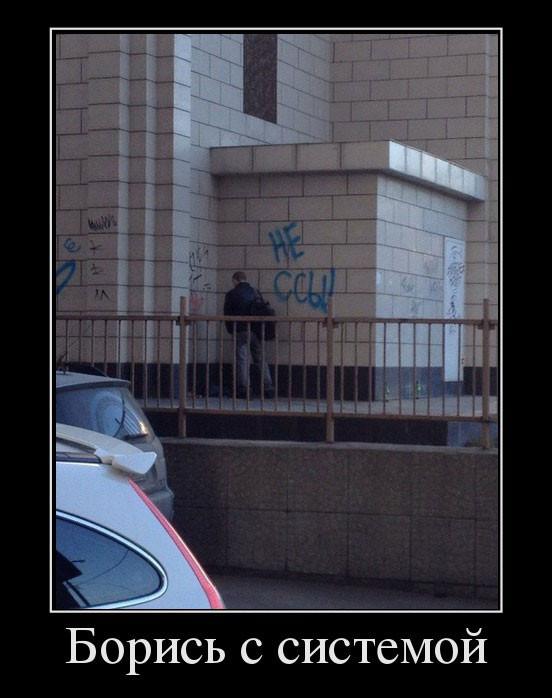 Свежих демотиваторов пост (23 фото)