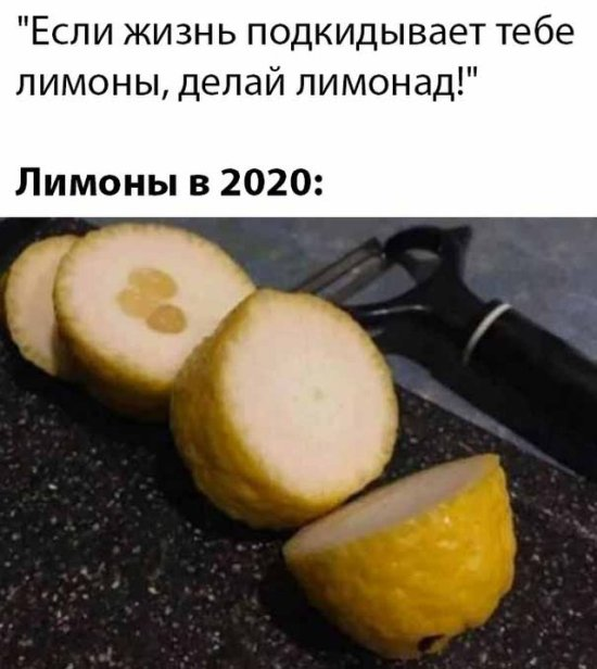 https://bugaga.ru/uploads/posts/2020-05/1589639349_kartinki-28.jpg