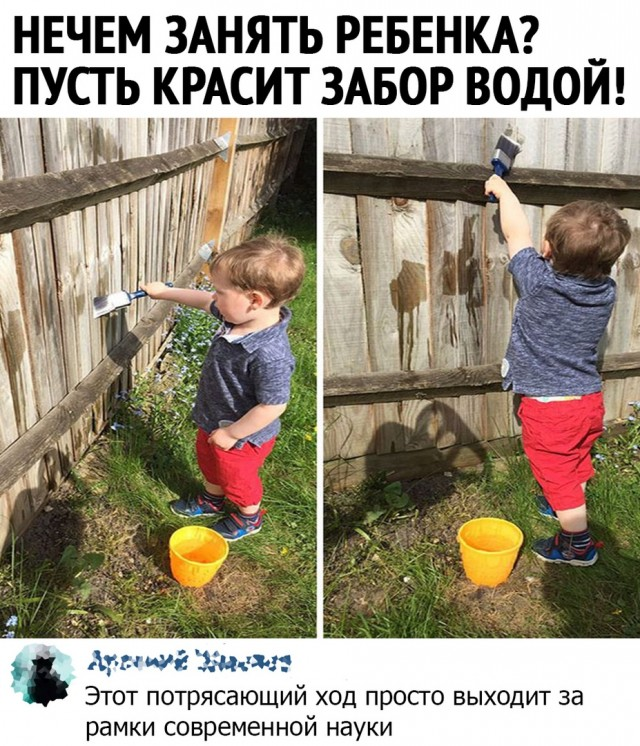 https://bugaga.ru/uploads/posts/2020-05/1589879544_lol-29.jpg