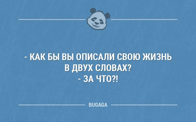 https://bugaga.ru/uploads/posts/2020-05/1590011042_prikol-44.jpg