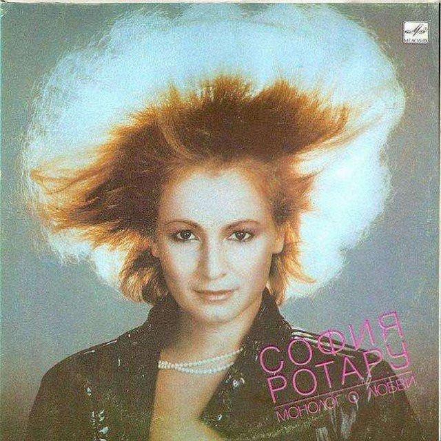Музыкальные альбомы отечественной эстрады 1980-90-х годов (27 фото)