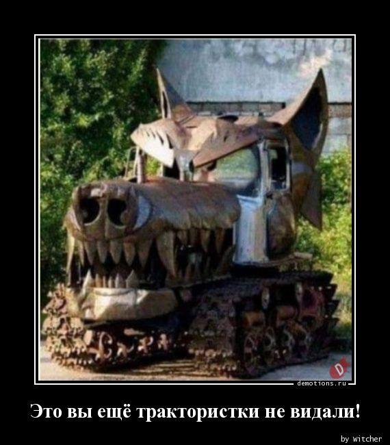 Свежих демотиваторов сборник (15 фото)