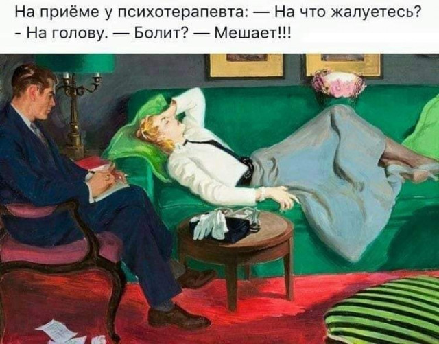https://bugaga.ru/uploads/posts/2020-06/medium/1591174914_jumor-1.jpg