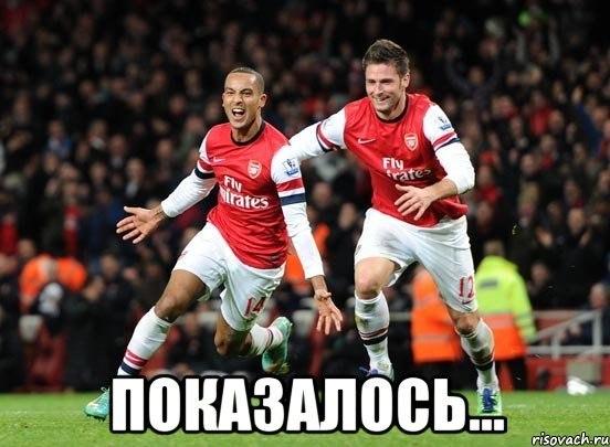 Топ-10 самых смешных фото из футбола