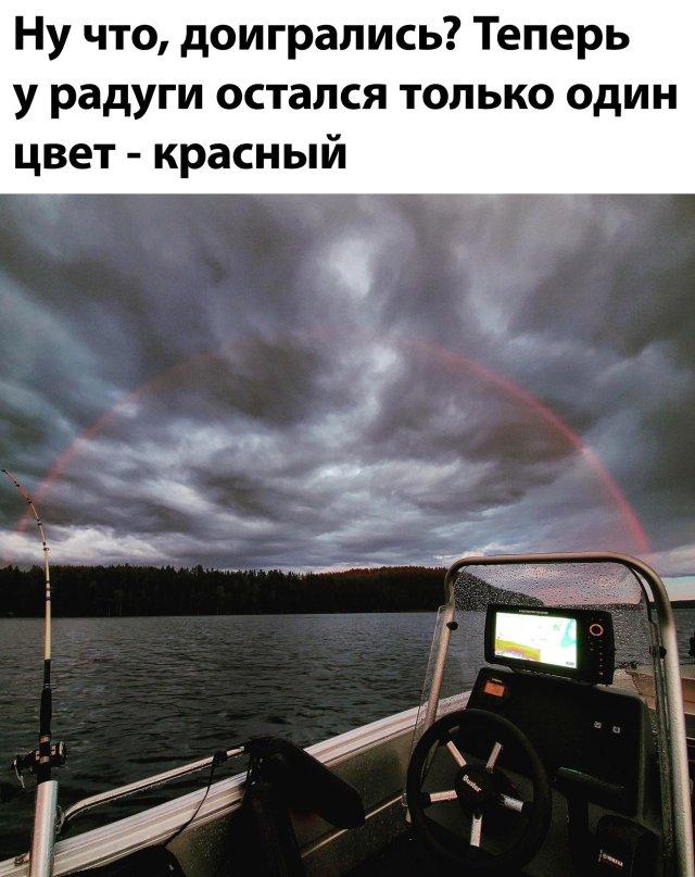 Смешная подборка фото и картинок. ФОТО