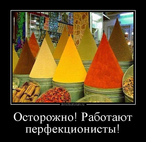 Большая коллекция демотиваторов для хорошего настроения. ФОТО