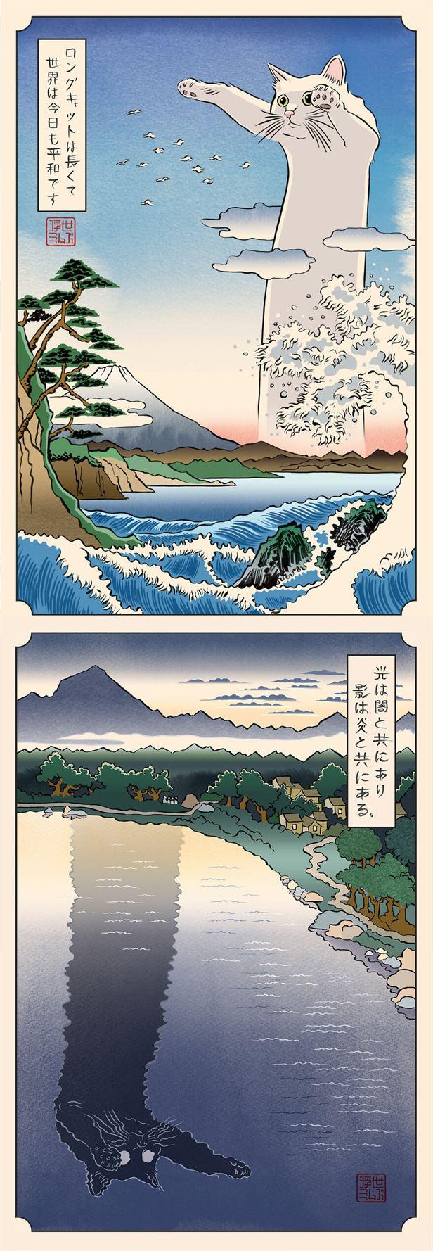 Мемы в стиле древних японских гравюр (13 фото)