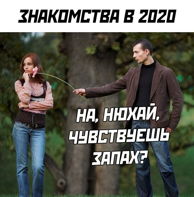 https://bugaga.ru/uploads/posts/2020-11/1606205679_kartinki-17.jpg