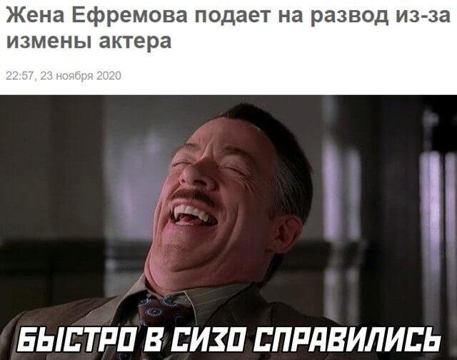 1606430987_prikoly-25.jpg