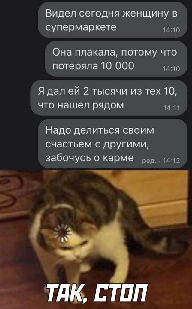 1606430994_prikoly-1.jpg
