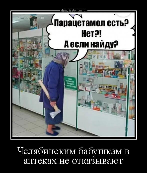 Свежих демотиваторов пост (14 фото)