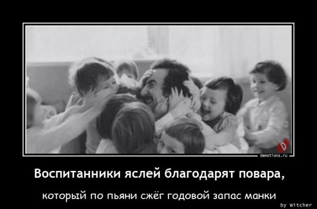 Смешные картинки для хорошего настроения. ФОТО