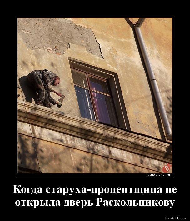 Демотиваторов пост (21 фото)