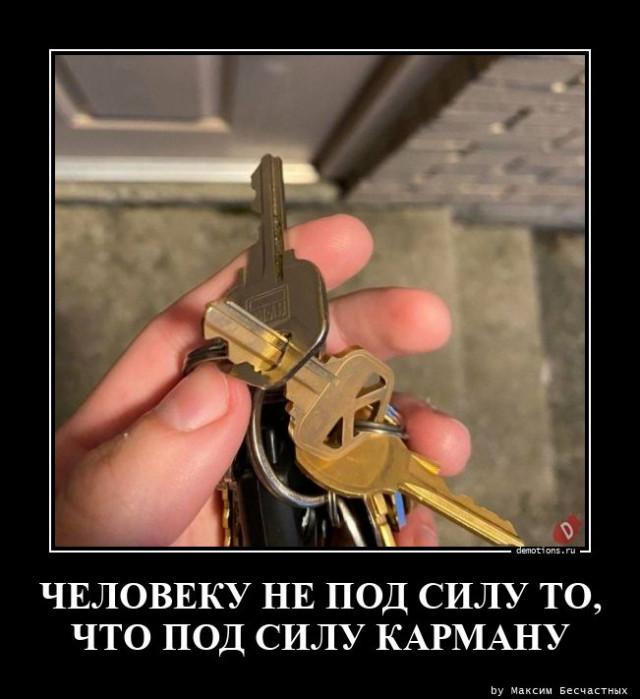 Демотиваторы дня. ФОТО