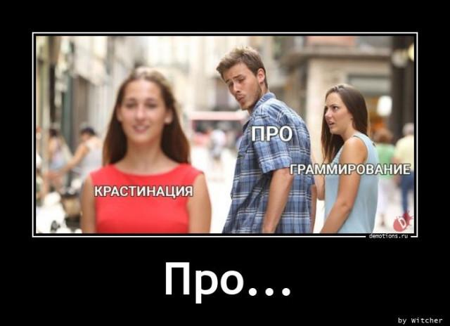 Сборник демотиваторов для отличного настроения. ФОТО
