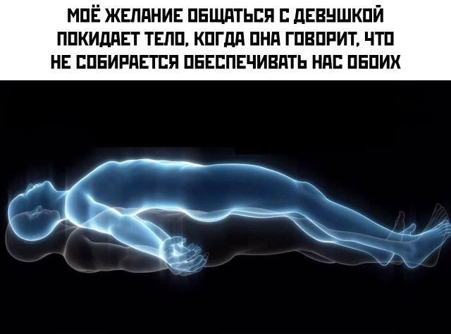 1609542265_prikoly-3.jpg