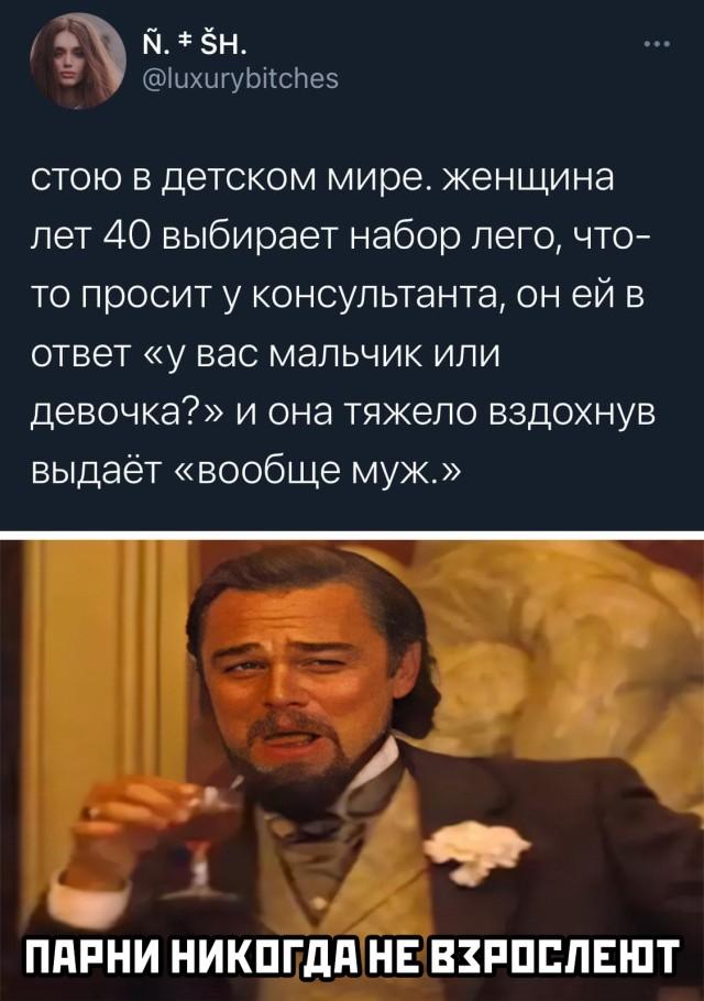 1609542268_prikoly-23.jpg