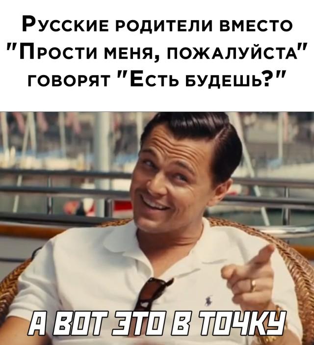 1609542275_prikoly-30.jpg