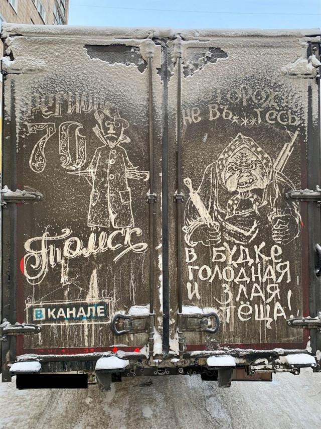 Тем временем в России (11/01/2021)