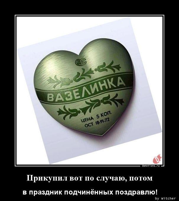 Свежий сборник демотиваторов (27 фото)