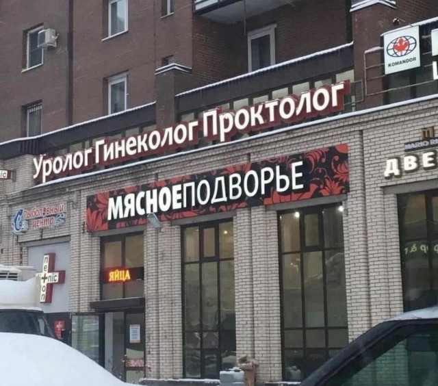 Тем временем в России (22/02/2021)