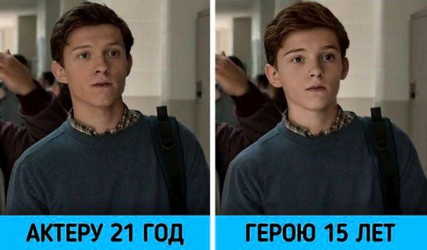 Если бы возраст актёров соответствовал возрасту сыгранных ими киноперсонажей