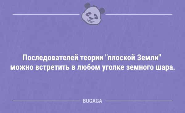 Подборка свежих анекдотов - 6780