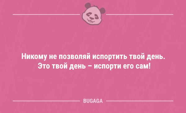 Подборка свежих анекдотов - 6781