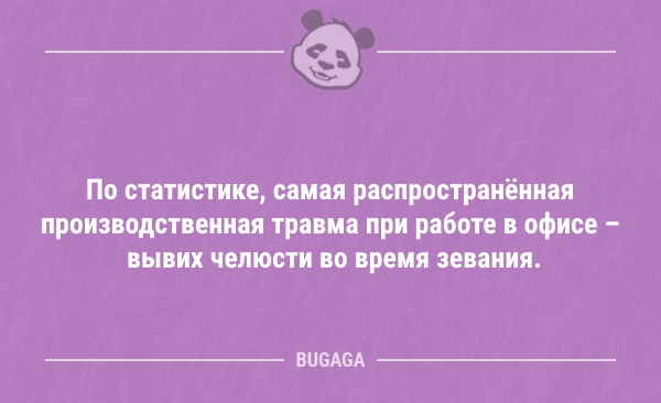 Подборка свежих анекдотов - 6796