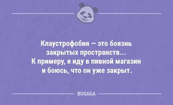 Подборка свежих анекдотов - 6807